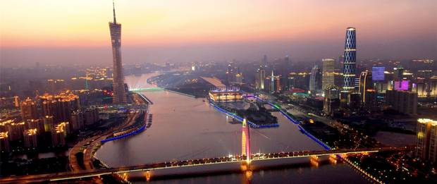 Guangzhou with China Easternimage