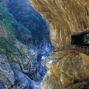 Taipei & Tarako Gorge Package