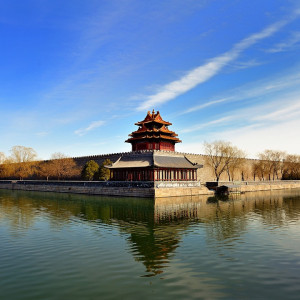 Beijing with Philippine Airlines
