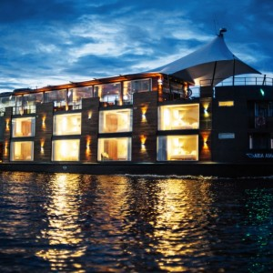 Amazon River Expedition Cruise
